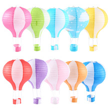 12inch Rainbow Paper Lantern Air Balloon Chinese Lanterns Birthday Wedding Decoration Paper Lanterns Cheap Party Decorations