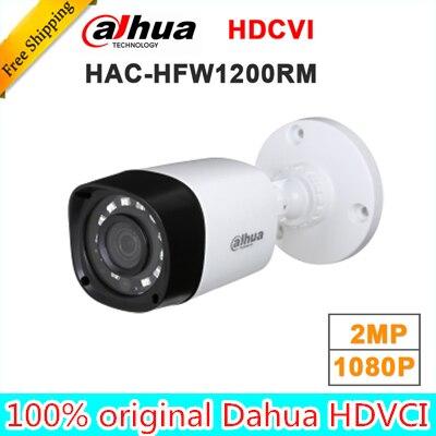 Wholesale dahua HAC-HFW1200RM 1MP HDCVI IR Bullet Camera Smart IP67 1080P 2MP HD CCTV Lite Series DH-HAC-HFW1200RM<br>