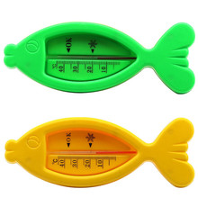 New Floating Lovely Fish Shape Water Thermometer Float Baby Bath Toy Thermometer Tub Water Sensor Thermometer 2 color radom(China)