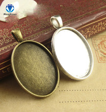 10pcs/lot Antique Bronze/Antique Silver Metal Copper 18*25mm Oval Cabochon Settings Jewelry Tray Pendant Bezel Blanks