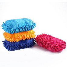 2018 Ultrafine Fiber Sponge Chenille Anthozoan Car Wash Dust Cleaning Tools Gloves Car Wash Multi-functional Magic Car brush(China)