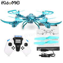 KidoME Foldable RC Drones with Camera HD 2MP 4CH 6-Axis Gyro WIFI FPV 2.4G RC Helicopter QZ- S8 RTF Air Radio Control Quadcopter(China)