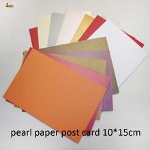 100pcs/lot free shipping A6 size: 10x15cm mix 10colors pearl Paper 250gsm DIY wedding party invitation message card postcard