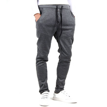 Mens Casual Pants 2016 Fashion Men's Korean Slim Cotton Sweatpants M/L/XL/XXL/XXXL Size Man Sport Pants Trousers Free Shipping