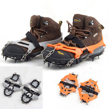 1Pair 12 Teeth Claws Crampons Ice Gripper Non-slip Shoes Cover Stainless Steel Chain Outdoor Ski Snow Hiking Climbing Grippers