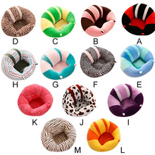 Colorful Baby Seat Support Seat Soft Sofa Cotton Safety Travel Car Seat Pillow Plush Legs Feeding Chair Baby Seats Sofa(China)