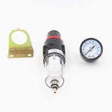 AFR-2000 Air Filter Regulator Compressor & Pressure reducing valve & Oil water separation+ Gauge Outfit