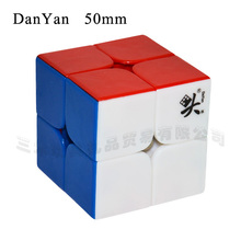 High-quality Dayan zhanchi 50mm Fidget Cube Puzzle Toy Ultra-Smooth magic cube Profissional Neo Cube Toys cubo magico(China)