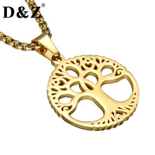 D&Z Gold Color Lucky Life Tree Necklace Stainless Steel Tree of Life Statement Pendant & Necklace for Men Jewelry(China)
