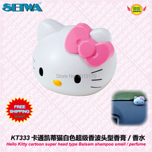 car accessories Hello Kitty cartoon super head type Balsam shampoo smell / perfume / fragrance  KT333  free shipping
