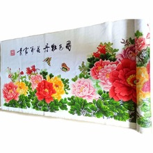 100% Handmade Cross Stitch Peony Butterfly  Home Decor  Paintings Yarn Cross-stitch  for Embroidery Needle Arts Craft Sewing