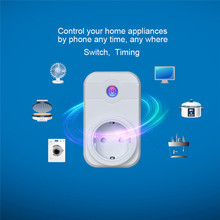 EU US Mini Wifi Socket Plug Smart Remote Wireless Controls Wall Plug for iphone ipad Android White Wifi Smart Plug Power Socket(China)
