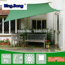 Outdoor sun shading sail PU Polyester cloth 3x3m square awning canopy quality sun shade waterproof cloth sun shade sail free sky(China)