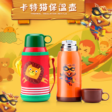 Student Portable Bottle Stainless Steel Double Wall Vacuum Flask Coffee Mug Travel Tumbler Insulated Thermo Water Bottle 2 Cover