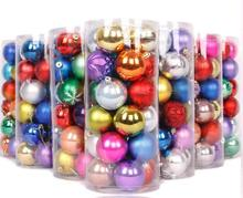 24 units / batch of new multi-colored Christmas tree decorations Christmas decorations Christmas balls multicolor 5 cm round(China)