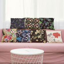 45cm*45cm Cushion cover Black shading and large flowers pattern linen/cotton pillow case Home decorative pillow cover