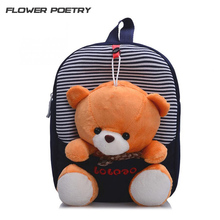 Cartoon Kid School Backpack For Child School Bag For Kindergarten Girl Baby Student Boy Character Cute bear Children Backpack(China)