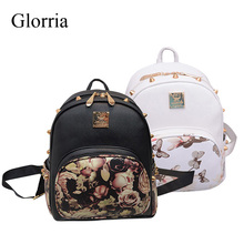 2017 Glorria Women Backpack Small Flower Printing Schoolbag For Teenage Girl Black Rivet Female Backpack White Sac a Dos Femme(China)