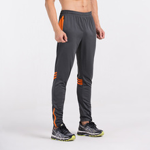 Autumn Winter New Men Professional Soccer Training Pants Outdoor Sports Running Fitness High Quality Survetement Football Pants(China)