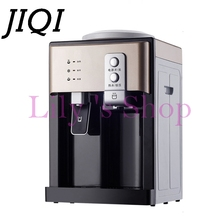 Electric warm hot Drinking machine desktop hot cold water Dispenser holder mini household heating cooling water fountains boiler(China)