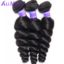 Ali Moda Malaysian Loose Wave Hair 1pc Human Hair Weave Bundles Free Shipping Remy Hair Extension Natural Color