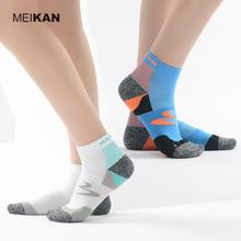 Buy MEIKAN 2Pairs Men Running Socks Sport Socks Running Calcetines Ciclismo Ankle Nylon Cycling Sox Hiking Compression Socks Men for $9.99 in AliExpress store
