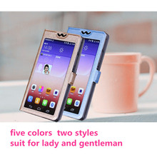 For Meizu M5s mini Window Cover for Meizu M5 Mini Meizu M5S Mini Meilan 5 5.2'' Filp cover phone case fashion silk cases