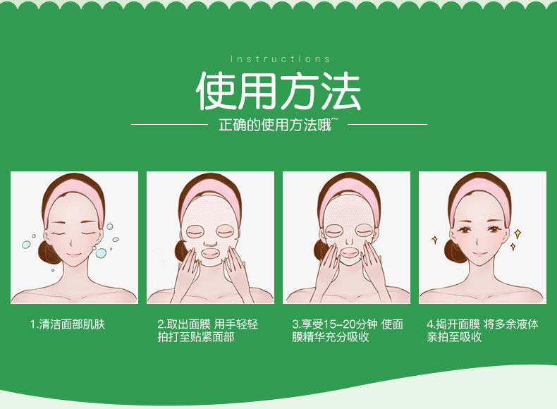 BEOTUA Facial Mask Cartoon Face Mask Deep Nourish Brighten Moisturizing Facial Mask Hyaluronic Acid Beauty Skin Care Sheet Mask 16