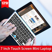 GPD Pocket 7 Inch Touch Screen Mini laptop(China)