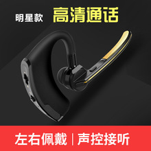 2017 New V8 fone de ouvido Wireless Business Headphones Earphone Bluetooth Headset Ear Hook for Driving Sport Earplug Phone