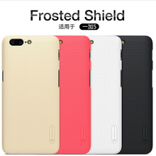 Oneplus 5 case NILLKIN Super Frosted Shield hard back cover One plus free screen protector - Bester Electronic Co.,Ltd store