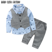 Buy 2016 baby Boys Wedding Clothes Kids Formal Suit Boy Shirt+Vest+Pants Outfits baby clothing set Children Clothing Set for $9.66 in AliExpress store
