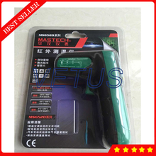 MS6520A Mini Gun Type Infrared Thermometer China Manufacturer
