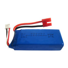 RC Drone syma x8 x8c x8w x8g Quadcopter Parts Lipo extra Battery Spare Toys 7.4v 2500mAh 25c current protection - Aicreat Technology Co.,Ltd. store