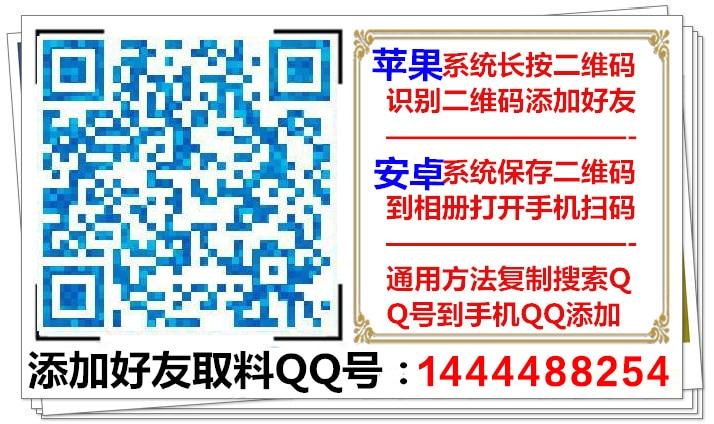 HTB1pQr6arr1gK0jSZFDq6z9yVXa8.jpg (714×424)