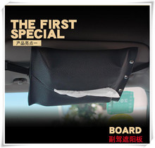 Car styling High quality leather car Tissue Box Storage Bags for Ford Kuga Escape fiesta Focus 2 fusion mondeo mk4 Accessories(China)