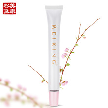 Hot Sales 2016 MEIKING Lsolating Liquid Foundation 30g Whitening Brighten Foundation Milk Powder Makeup Moisturizing Effect