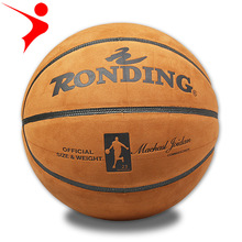 Basketball Genuine Leather Outdoor Basketball Size 7 Basketball Ball Indoor Soft Leather Cowhide Wear-resistant Basketball Ball