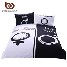 BeddingOutlet His & Her Side Bedding Set Black and White Couple Duvet Cover Set Valentine Bed Cover 3Pcs Twin Full Queen King