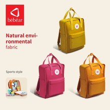 2018 Bebear children school bags Diaper Bag with Fashion style backpack Parent-child package children baby Travel Handbag(China)
