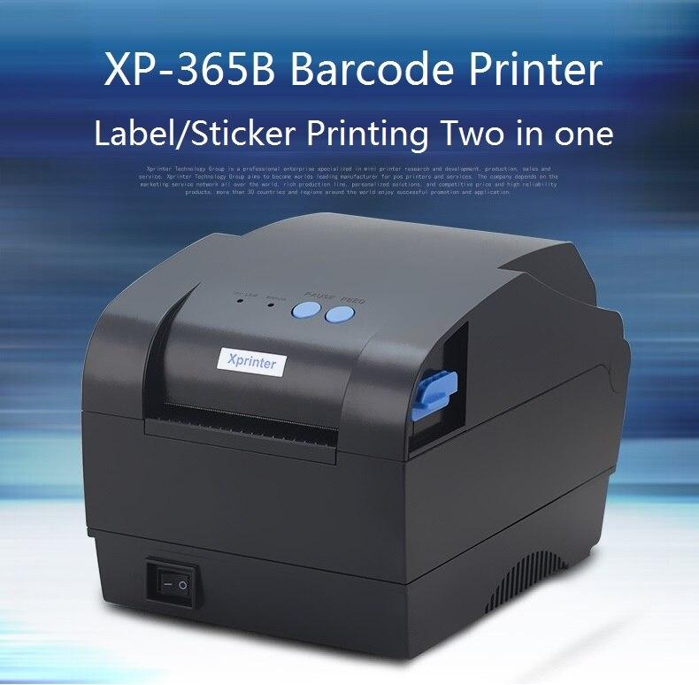 XP-365B-1-1