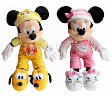 New Goodnight Mickey In Pluto Minnie In Marie Pajamas Outfit Plush Toys 40cm Cute Stuffed Kids Dolls Baby Children Gifts(China)