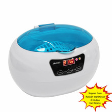 1 pc 2017 Beauty Salon Equipment Sterilizer Pot 600ML Ultrasonic Sterilizer Cleaning Machine Timer Cleaner Sterilizer Tools(China)