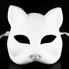 New 2017 White Blank DIY Masquerade Mask For Girls Boys Holiday Midnight Costume Party High Quality