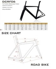 2016 hot sell DCRF 06 carbon road frame super light carbon bike full carbon fiber for different color,cube frame and fixie