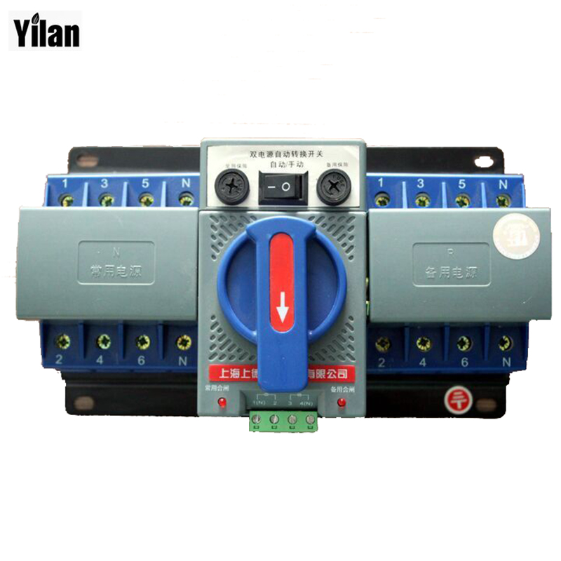 4P 63A  400V MCB type Dual Power Automatic transfer switch ATS<br><br>Aliexpress