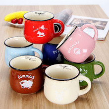 Zakka High Quality Cute Mug Retro Creative Cartoon Enamel Cup Belly Milk Breakfast Cup Coffee Cup Tea Cup Lovely Ceramic Mug