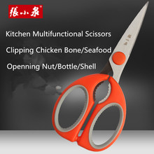 Free Shipping ZXQ  Household Stainless Steel Kitchen Multifunctional Scissors Clip Seafood Fish Lobster Chicken Fish Scissors