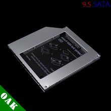 High Quality Aluminum 9.5mm SATA to SATA Second HDD Caddy 2.5'' SATA 2nd HDD Frame for Laptop