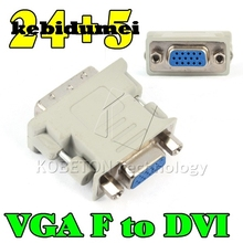 kebidumei 2015 Gold plated ATI DVI to vga connector DVI-I (A/D) to VGA male to female Adapter Convert Cable for HDTV TV(China)